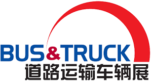 See our Compact Line Fire Suppression Systems at Beijing Bus & Truck Expo 2019