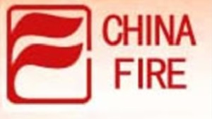 See UL-Approved Inert Gas System Components & FireDETEC Fire Suppression Systems at China Fire 2017