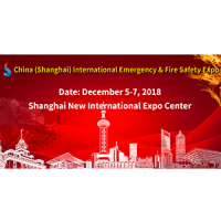 Rotarex Firetec Innovation Is Coming To Fire & Security Shanghai 2018