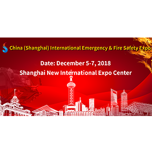 See Rotarex Firetec at Booth #A025 during the Fire & Security Shanghai 2018